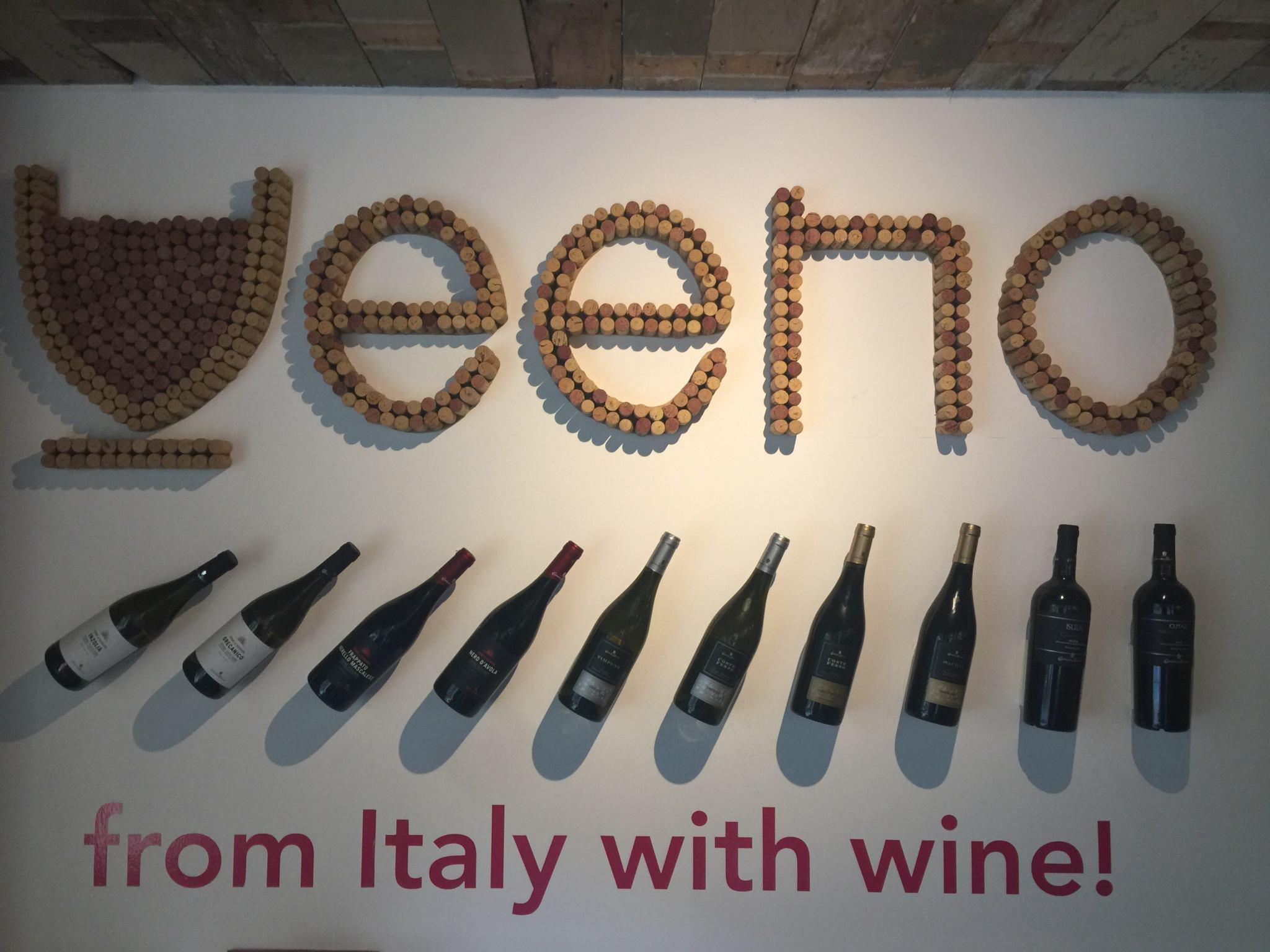 Veeno - Italian wine shop