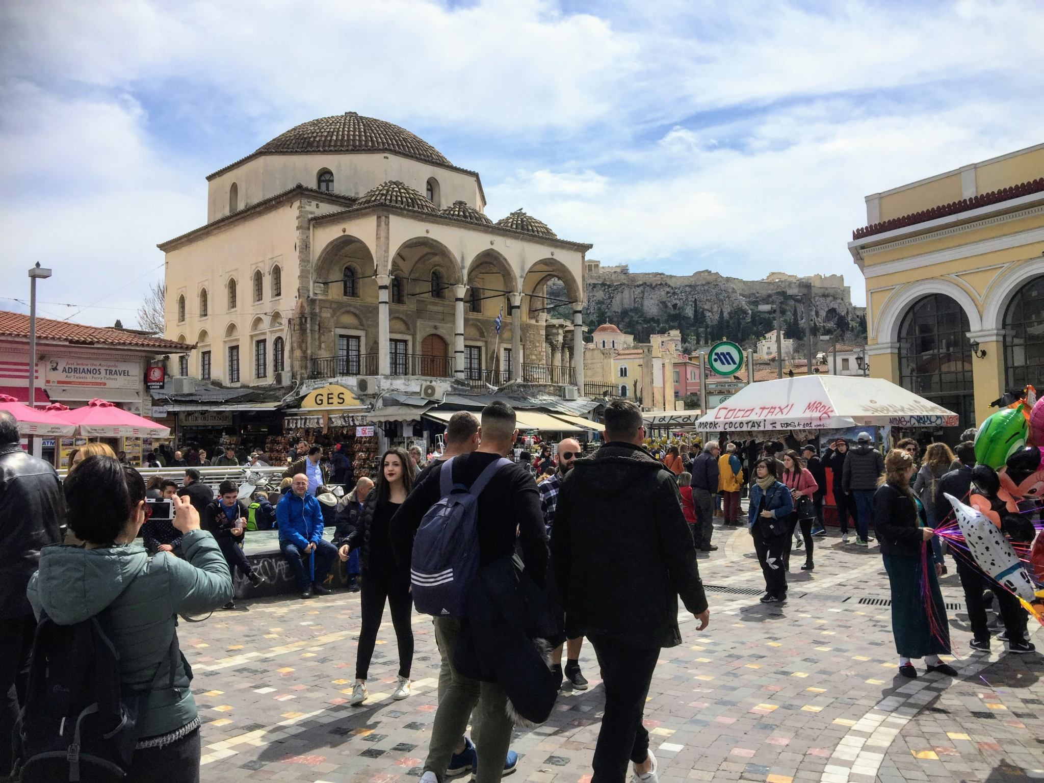 Athens Weekend Getaway